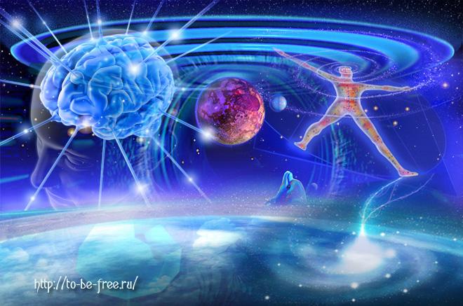 Энергия во Вселенной