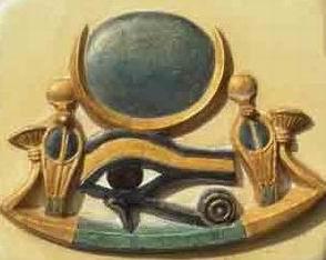 Уаджет - Око Ра. Фрагмент подвески нагрудного украшения, найденного в гробнице фараона Тутанхамона (конец II тыс. до н.э.)