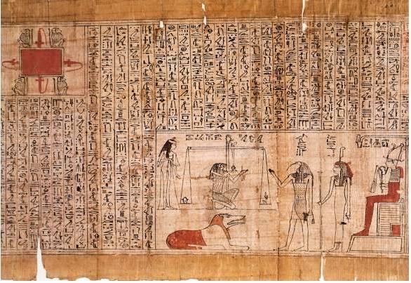"""Фрагмент из древнеегипетской """"Книги Мертвых"""""""